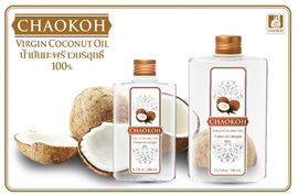 CHAOKOH น้ำมันมะพร้าวบริสุทธิ์ 100% ตราชาวเกาะ ขนาด 400 ml.